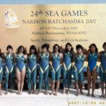 18.seagames2007-155x155