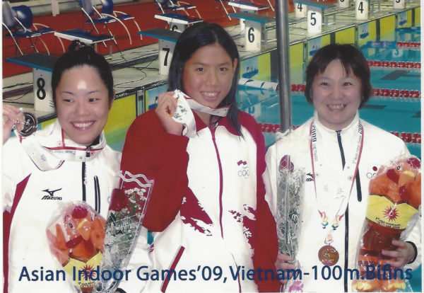 23.Asian Indor Games '09