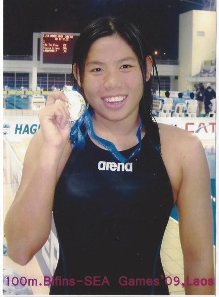 28.Sea games '09
