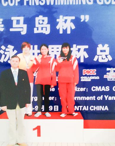52.Yantai China